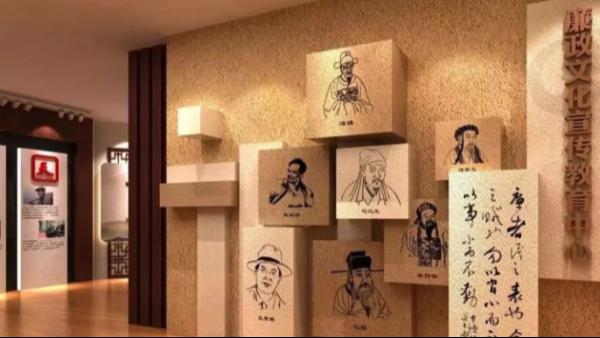 党建文化墙如何设计呢?