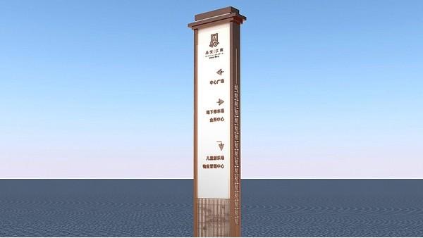 深圳标牌制作设计公司哪家好