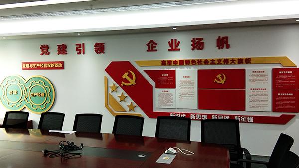大师兄企业文化墙公司讲述怎么设计企业文化墙好看