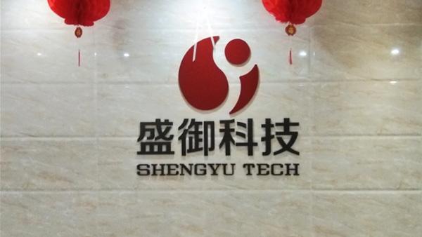 深圳大师兄带你了解企业背景墙设计风格的搭配范围