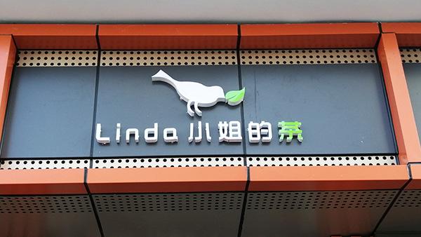 深圳大师兄广告公司广告牌制作有哪些材料呢