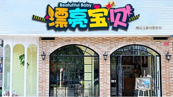 深圳招牌制作设计需要多少成本