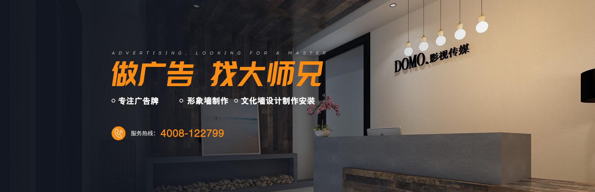 大师兄专注形象墙 | LOGO墙 | 文化墙设计制作安装