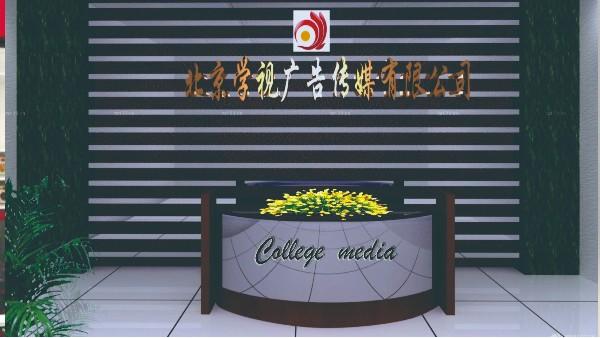 深圳背景墙制作设计公司哪家好