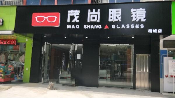 深圳广告制作安装工厂哪家好