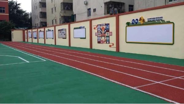 学校的文化墙要怎么设计?