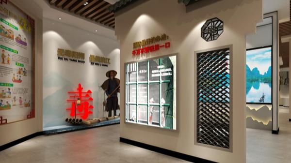 阳朔展厅文化墙