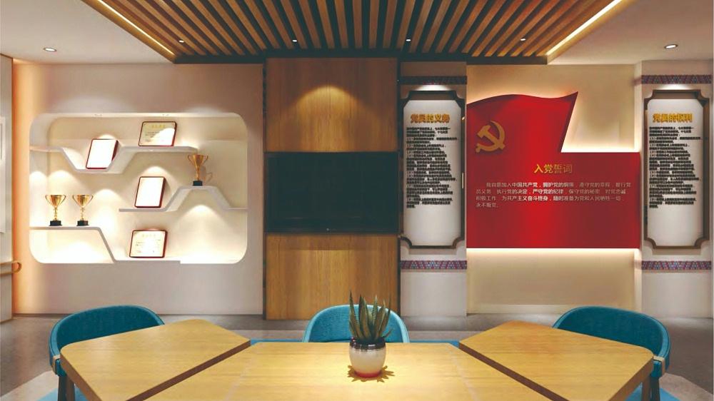 恭城法院党建文化墙