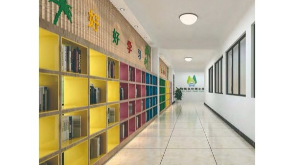 环湖小学书法空间党建文化墙