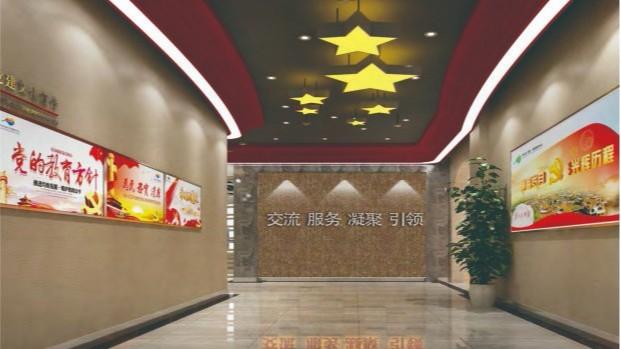 灵川白马党建文化墙