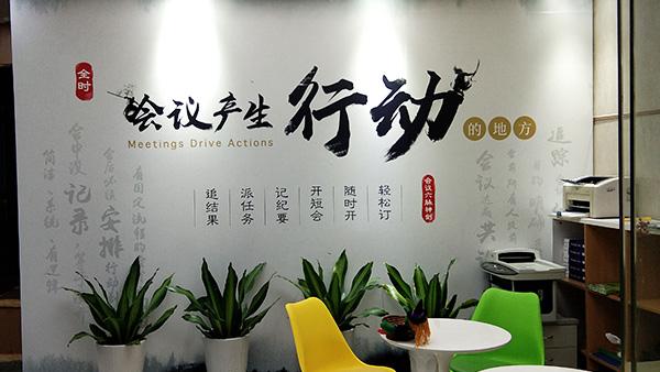 企业形象墙制作