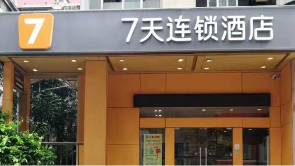 深圳广告设计和制作
